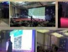 武汉专业活动策划、文艺演出、礼仪庆典