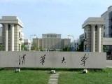 北京别克包车北京多日游北京无购物旅游