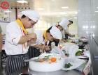 湖南长沙厨师班培训