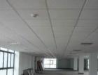 广德桃州镇厂房办公楼轻钢龙骨吊顶隔断油漆木工等装修