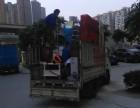 重庆专业搬家,哪家便宜找安贵搬家公司