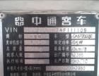 宇通客车 宇通ZK6129H 180ps 国三 26座 40万公