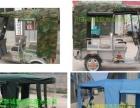 蓝雨花三轮车车棚和电动三轮车遮阳篷