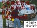 义乌大陈楂林专业疏通下水道清理化粪池隔油池抽粪