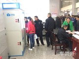 深圳市证照通自助拍照机