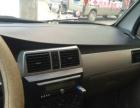 五菱荣光2008款 1.2 手动 低价出售自用五菱荣光面包车一辆