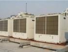 越秀区空调回收,电脑回收,办公设备回收,ups电池回收