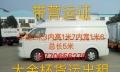 南京大金杯货运出租 大面包车搬家送货
