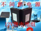 12V锂电池监控摄像机 录像机 防盗报警