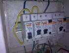 太原专业粉刷墙面皂白 太原市专业训练维修安装灯具开关插座
