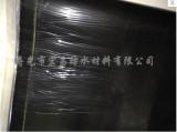口碑好的BAC防水卷材厂商高分子自粘胶膜防水卷材