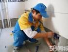 南京电源线路故障检测 电路跳闸维修 电路短路维修京,电表安装