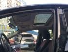 福特 嘉年华两厢 2012款 1.5 自动 动感限量版