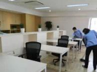 珠海专业保洁公司写字楼-工厂办公室日常保洁清洁公司