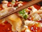 上海麻辣水煮鱼技术免加盟培训