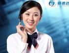 西安跑腿服务高端定制 公司化运营 专业化服务 全程服务