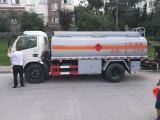 八吨油罐车带手续安徽牌照,手续齐全 低价转让