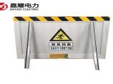 北京仓库电厂用挡鼠板 铝合金 50CM高