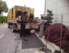 吴中区木渎镇下水道疏通 马桶阻塞疏通