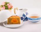 中秋月饼欧诺新鲜烤制口味齐全静候光临