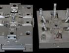 压铸模具厂家直销 压铸模具质量高 压铸模