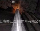 不锈钢大口径焊管L,321