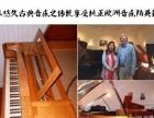 2017年夏令营钢琴专业招生开始啦