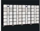 商场存包柜36门电子寄存柜洛阳固彩学校一卡通系统 品质保障