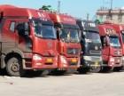 专业运输配货服务公司聊城物流聊城货运站