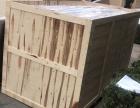 昌平區回龍觀出口木箱包裝廠