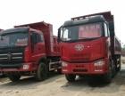 二手货车销售解放J6 欧曼 天龙 德龙等,贷款购车,挂靠