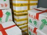 團購年貨鄭州蔬菜集裝箱