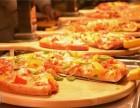火爆西式餐厅披萨甜品加盟, 迷恋榴莲pizza加盟多少钱