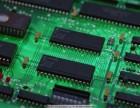 昆山花桥高价回收库存覆铜板线路板电子元件手机板诚信回收