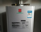 全新热水器包送包安装送水管气管