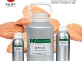 厂家批发 甜杏仁油基础油 按摩皂用 手工皂原料批发 甜杏仁油