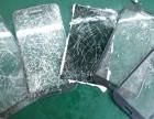 松江华为手机碎屏维修站