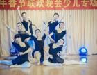 西城区少儿舞蹈培训 北京芭蕾舞培训班