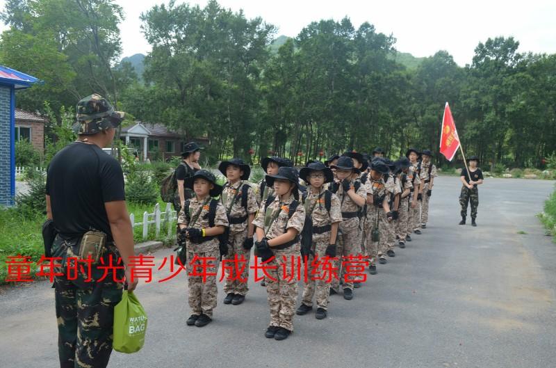 哈尔滨夏令营:参加勇往直前夏令营能得到哪些提升?