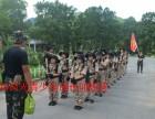 哈尔滨夏令营参加勇往直前夏令营能得到哪些提升