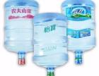 金沙洲桶装水订水送水服务店电话