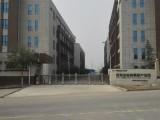 洛阳伊川 心里程高新产业园,超值厂房,超级优惠,先到先得