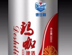 【玛咖啤酒】强势登陆江苏 养生啤酒好项目