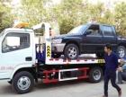 常年经销二手平板清障车一拖二清障车设备可长期质保