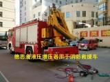 救援工具液压转换器液压增压器救援高压系统消防救援车液压系统