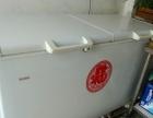 冰柜保鲜柜 冷柜 海尔 冰柜 保鲜柜 519升