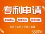 重慶地區代辦商標注冊,找憨牛網 快至1-3天下受理號