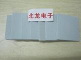 碳化硅导热陶瓷片.高导热碳化硅陶瓷片质量