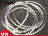 宁津山实橡塑 不含增塑剂透明全塑管