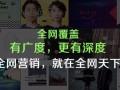 东莞这边做网络推广,哪家更专业?
